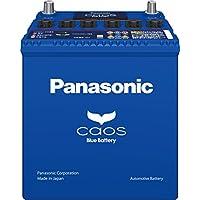 Panasonic (パナソニック) 国産車バッテリー カオス アイドリングストップ車 + 標準車対応 N-M55/A2