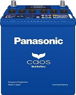 Panasonic ( パナソニック ) 国産車バッテリー カオス アイドリングストップ車 + 標準車対応 N-M55/A2