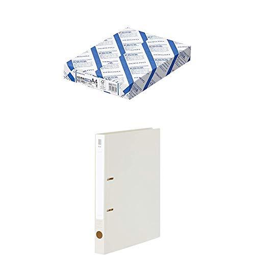 コクヨ コピー用紙 A4 500枚 & リングファイル セット KB-39N NE430W