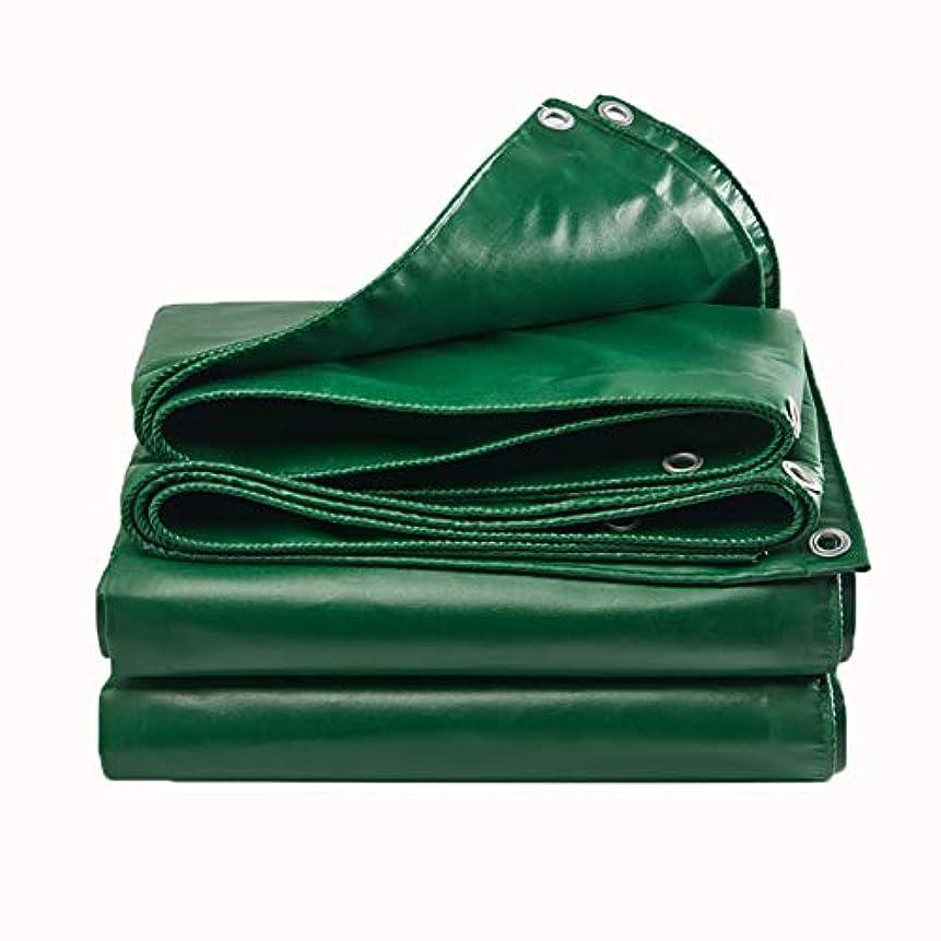 盲目スロベニア畝間防水布キャンバスの防水布シェード布リノリウム、厚さ0.4mm /マルチサイズオプション ZHML (サイズ さいず : 2*2m)