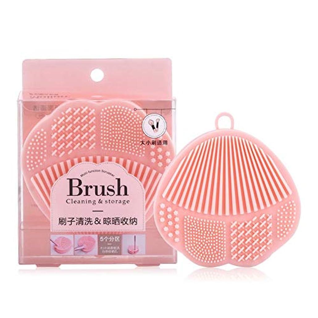 関係でるお誕生日シリコーン化粧ブラシクリーナーライトと使いやすい化粧ブラシクレンジングパッド化粧品クリーニングマット