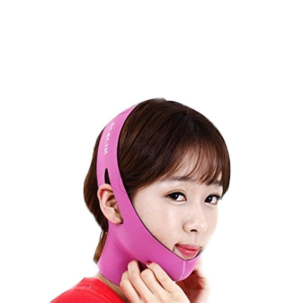 反逆ピル確認する小顔リフトアップベルト 頬のたるみ 二重あご 小顔マスク 頬リフトアップ グッズ 顔痩せ 小顔 ベルト 小顔コルセット フリーサイズ