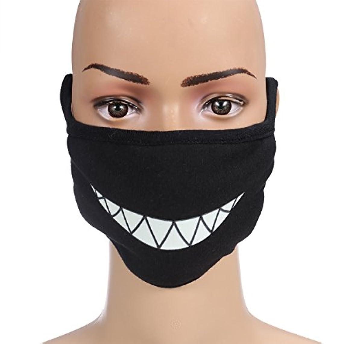 温室またね突撃Toyvian ハロウィンコスプレ用防塵口マスク綿の歯発光口マスク