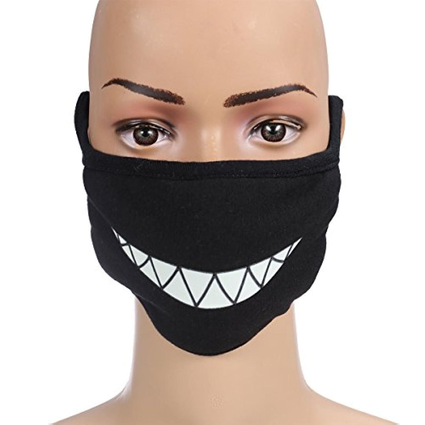 和らげる優越手つかずのToyvian ハロウィンコスプレ用防塵口マスク綿の歯発光口マスク