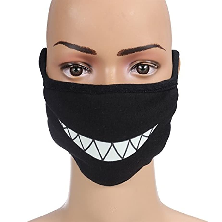 Toyvian ハロウィンコスプレ用防塵口マスク綿の歯発光口マスク