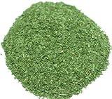 パセリ グラニュール 1kg スパイス ハーブ ぱせり parsley オランダゼリ 和蘭芹 ペルシ 香芹