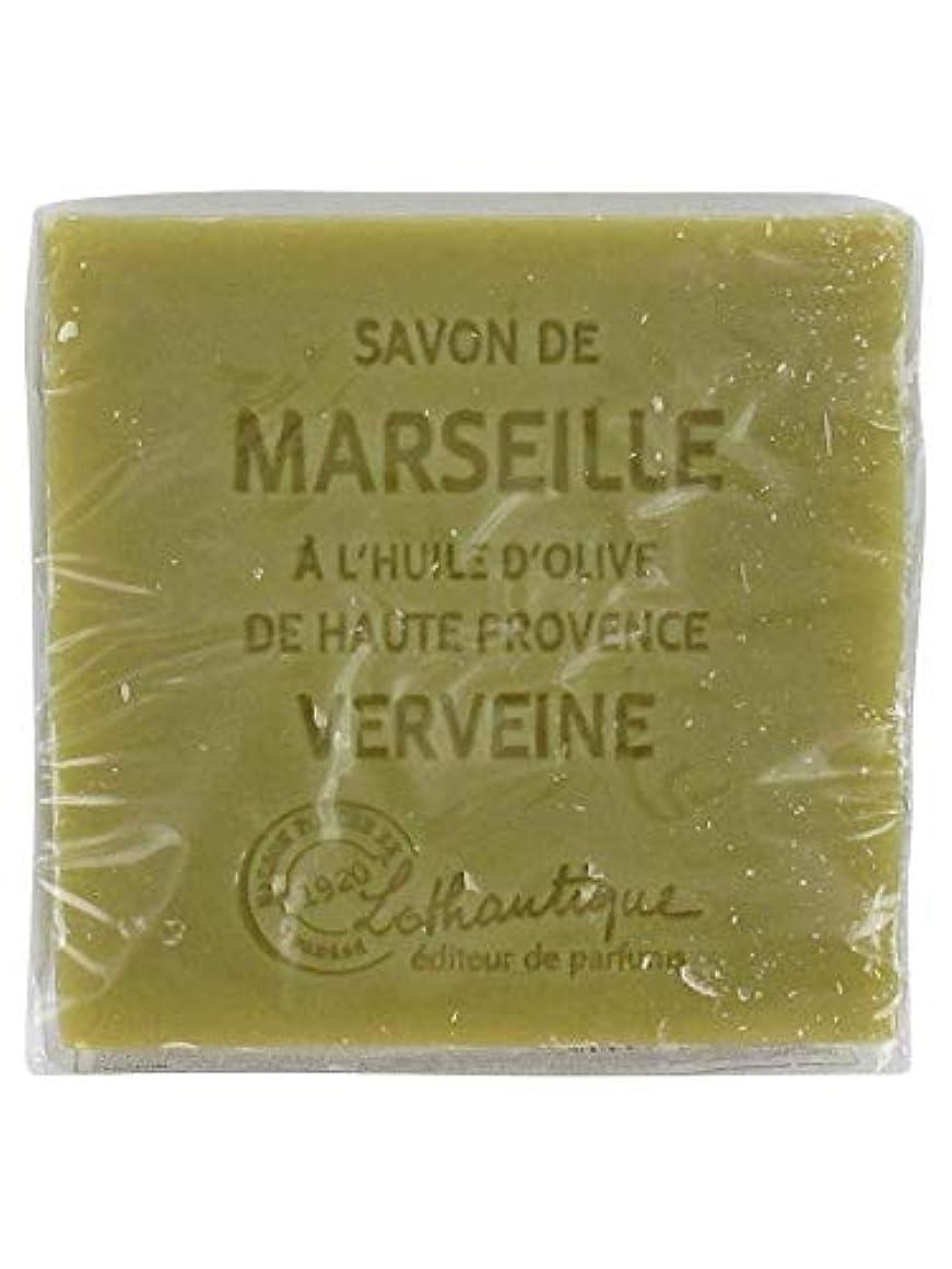 失われた良性万一に備えてLothantique(ロタンティック) Les savons de Marseille(マルセイユソープ) マルセイユソープ 100g 「ベルベーヌ」 3420070038142