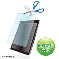 サンワサプライ アウトレット 7型 まで 対応 フリーカットタイプ液晶保護指紋防止光沢フィルム L CD-70KFP 箱にキズ、汚れのあるアウトレット品です。