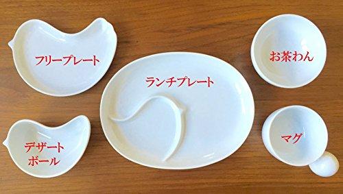 白山陶器 波佐見焼 PiPi ピピ ホワイト 化粧箱付き 5点セット 出産祝い お食い初め 子供向け食器