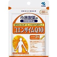 小林製薬 コエンザイムQ10 60粒×2個セット【ネコポス発送】