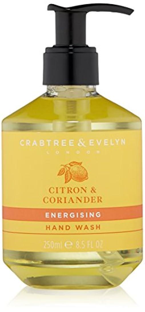 ロマンス保険をかける変形するクラブツリー&イヴリン Citron & Coriander Energising Hand Wash 250ml/8.5oz並行輸入品