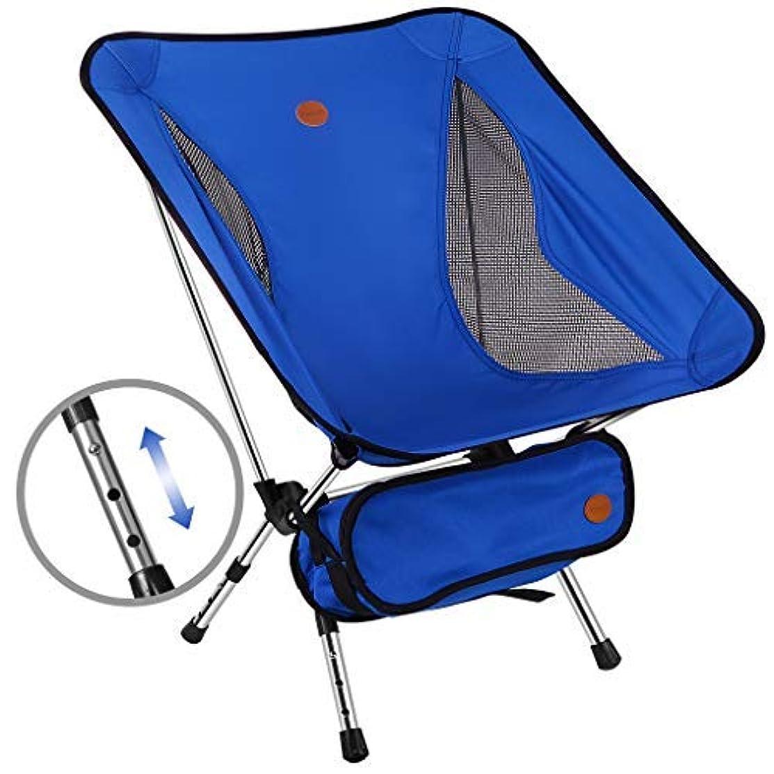 害虫アクティブテメリティAwenia Portable Camping Chair Adjustable Height, Lightweight Folding Backpacking Chair Heavy Duty (264lbs Capacity) with Carry Bag for Outdoor Camp, Travel, Beach, Picnic, Festival, Hiking, Blue [並行輸入品]