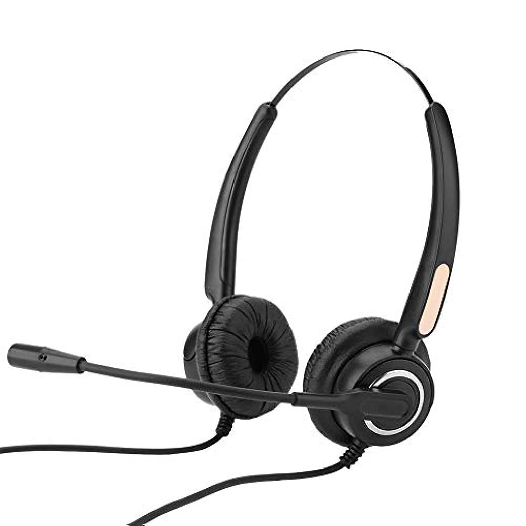 スワップ者早熟VBESTLIFE コールセンターヘッドセット 360°調節可能マイク ノイズキャンセル 高音質 HD プロのコールVoIPネットワーク 有線電話など適用