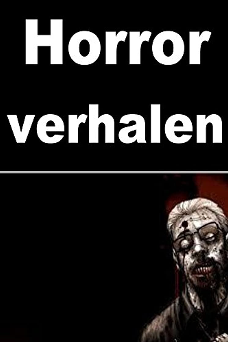 支店冗談で待つHorror verhalen: 50 short stories(Dutch Edition)