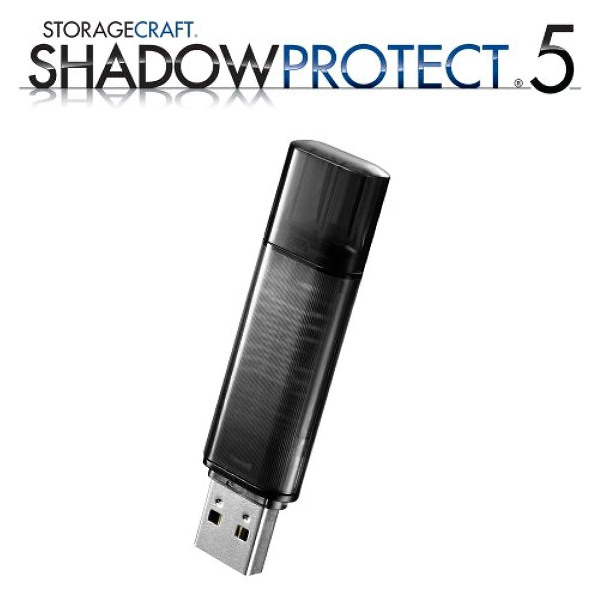 欲求不満懲らしめ帰するアイ?オー?データ機器 LAN DISK Z用 ShadowProtect5 for I-O DATA