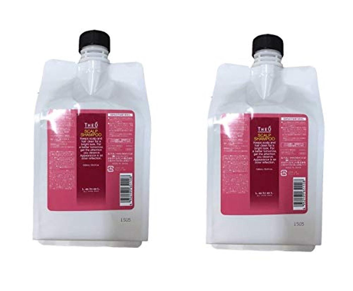 製品未満偉業【2個セット】ルベル ジオ スキャルプ シャンプー 1000ml レフィル 赤パッケージ