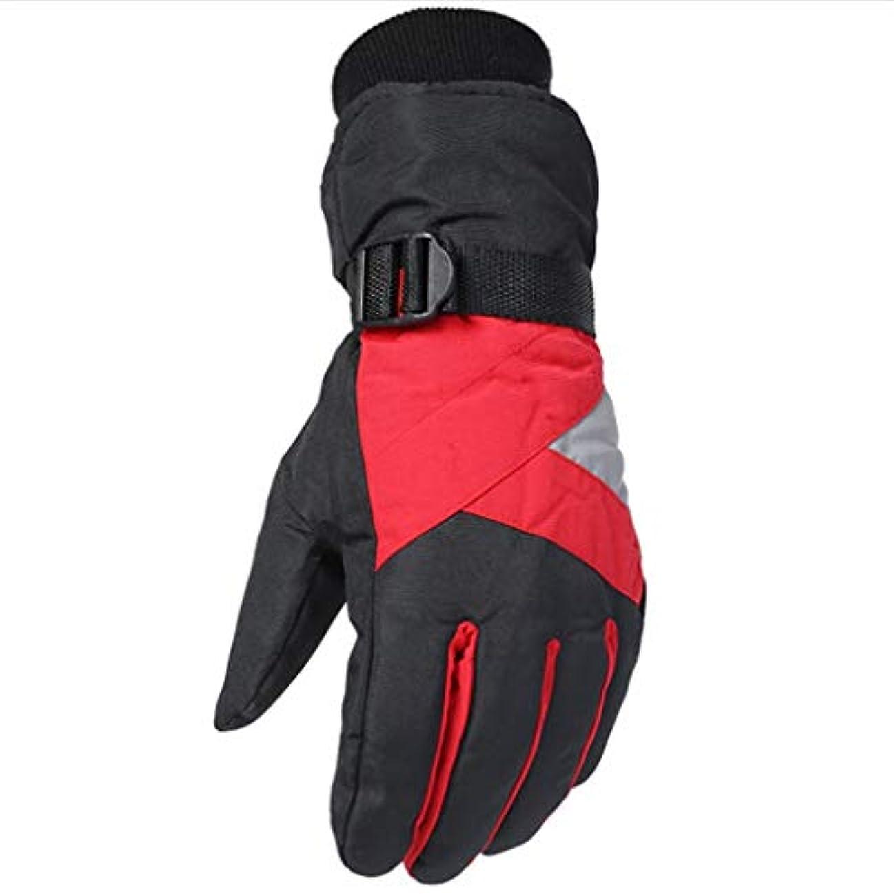 盆クレジット系譜手袋の男性の冬プラスベルベット厚手の暖かいスキーグローブは、凍結防止の登山手袋を運転する (色 : Red)