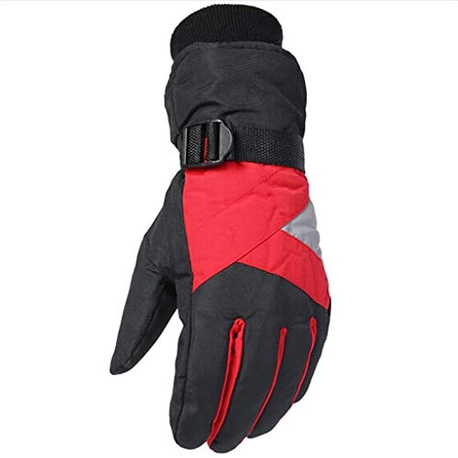 力学かみそりヘルシー手袋の男性の冬プラスベルベット厚手の暖かいスキーグローブは、凍結防止の登山手袋を運転する (色 : Red)