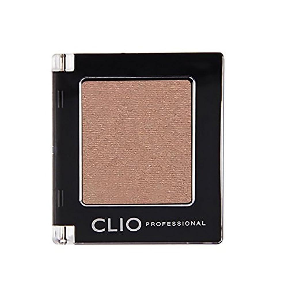 『CLIO?クリオ』プロ シングル シャドウ PRO Single Shadow  (P60:Honey treasure)