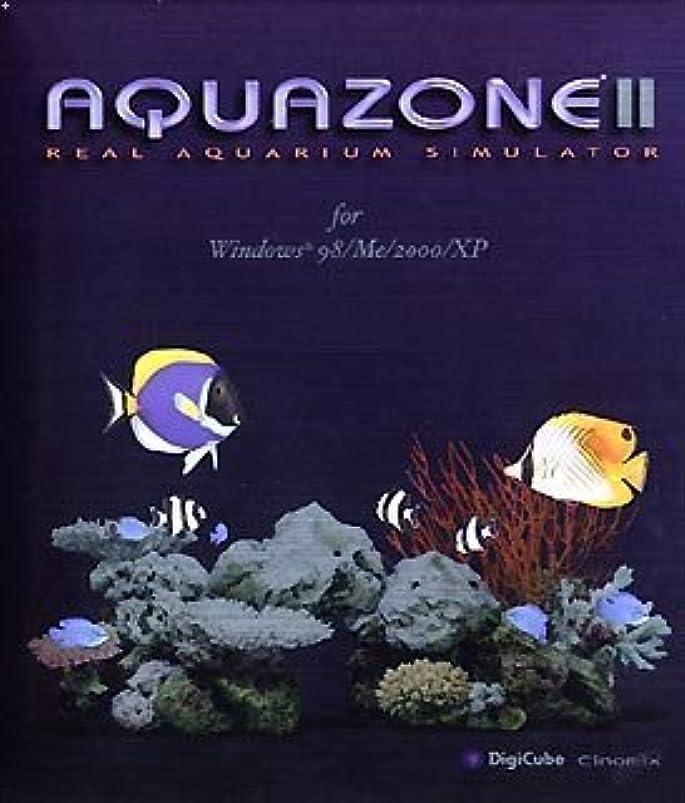 スカイチェス一般的に言えばAquazone 2