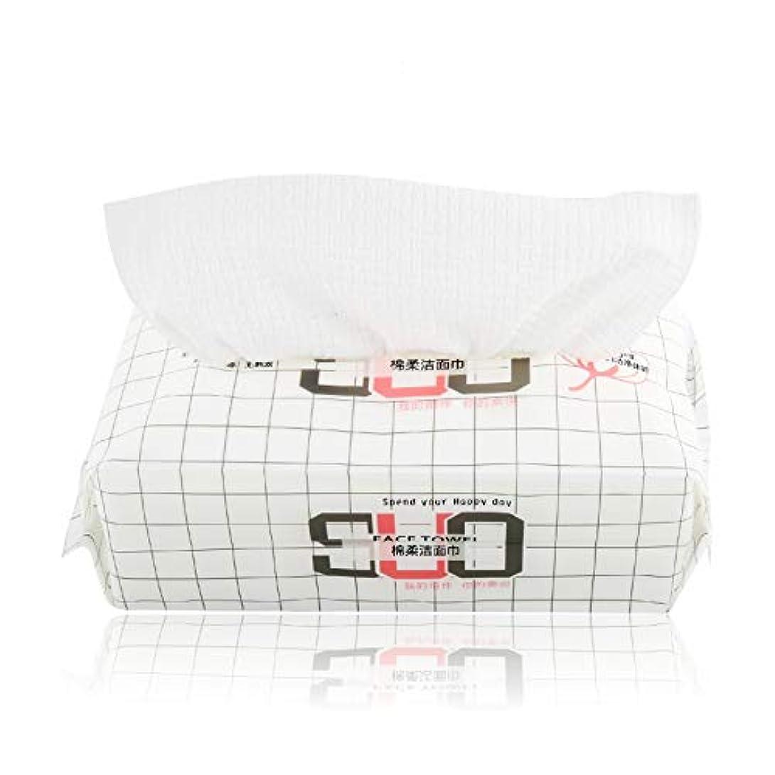 表示ながら推測する使い捨て製品eタオル美容タオル快適な綿タオルバッグ超厚いFパターン60取り外し可能なクレンジングタオル綿パッド