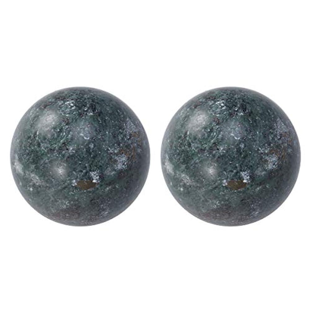 広大な定期的な意図的HEALIFTY 2個の自然の翡翠手球ダークグレー中国の健康運動ボーイングボール老人のためのストレスリリーフ(黒)