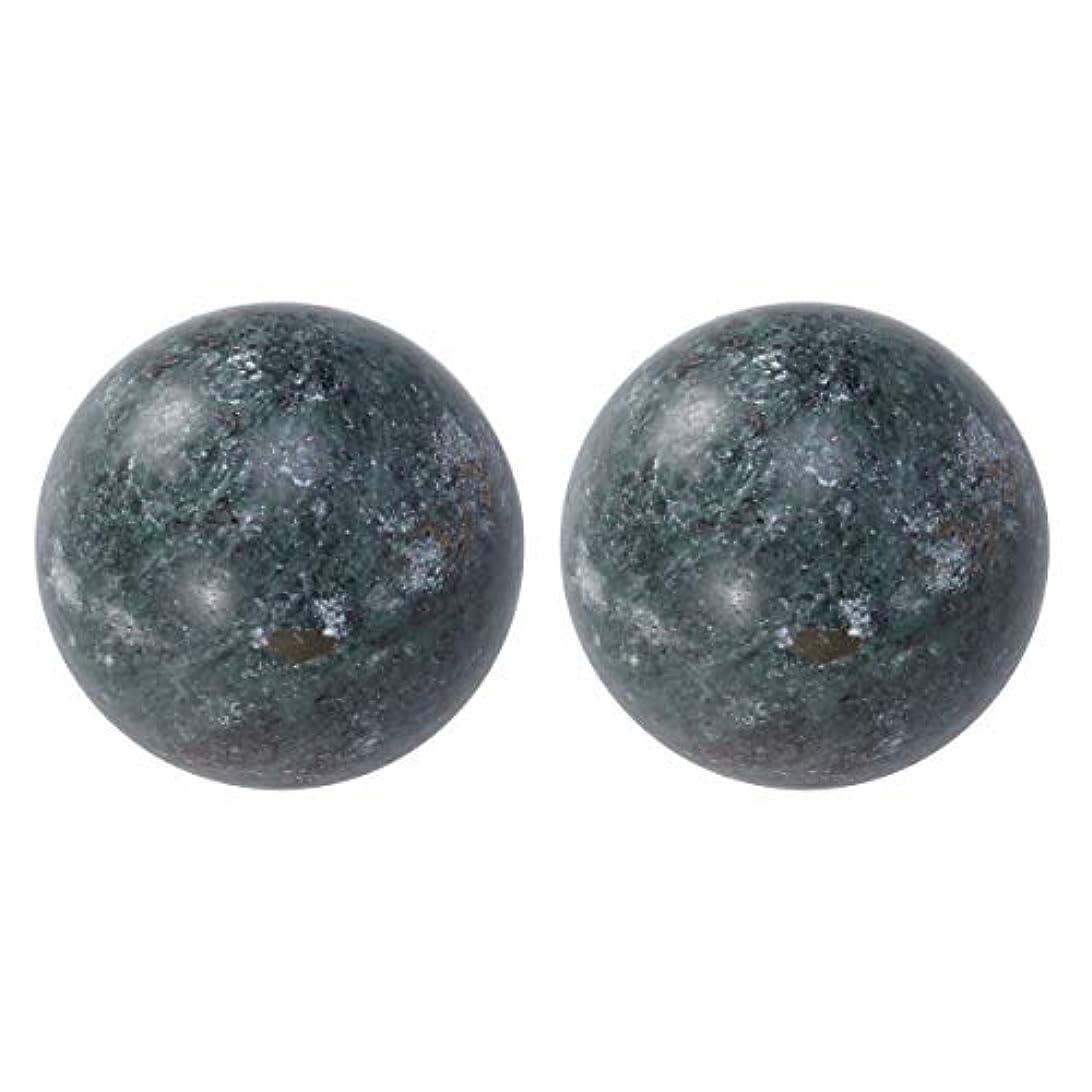 Healifty 中国 マッサージボール ボールを鍛える運動マッサージボール ハンドエクササイズセラピーボール 2個入