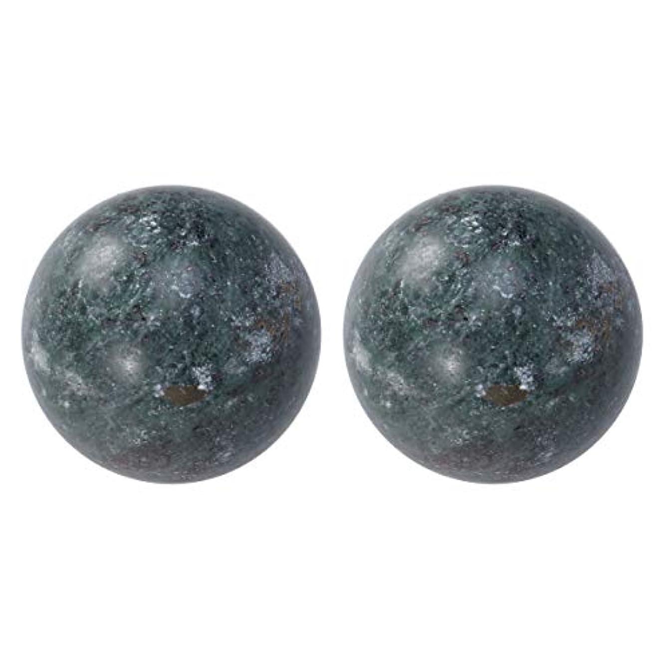 いくつかの賞賛雑種HEALIFTY 2個の自然の翡翠手球ダークグレー中国の健康運動ボーイングボール老人のためのストレスリリーフ(黒)