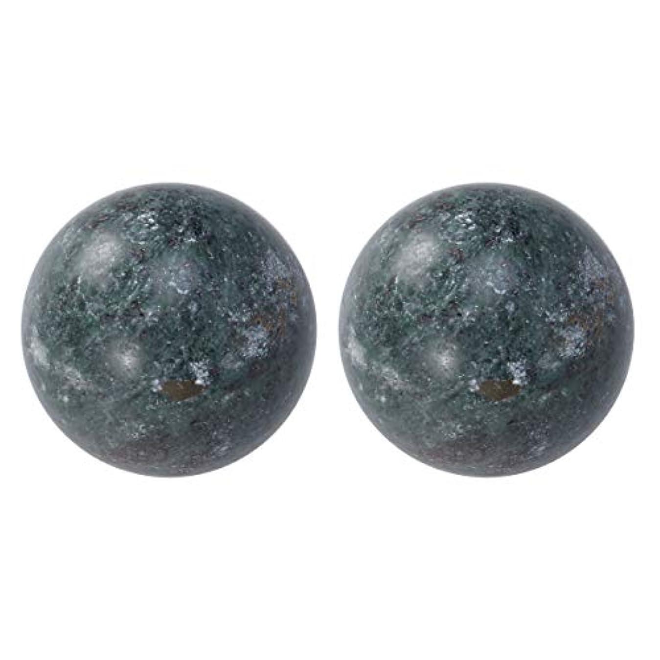 トンワードローブ不愉快にHEALIFTY 2個の自然の翡翠手球ダークグレー中国の健康運動ボーイングボール老人のためのストレスリリーフ(黒)