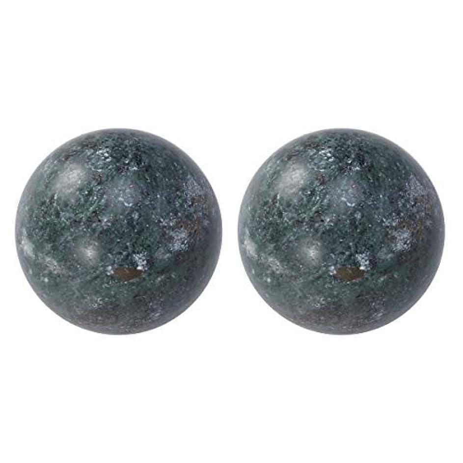取り壊すピン瞑想するROSENICE 高齢者ボールジェイドハンドボール健康運動ボールストレスレリーフ2個(黒)