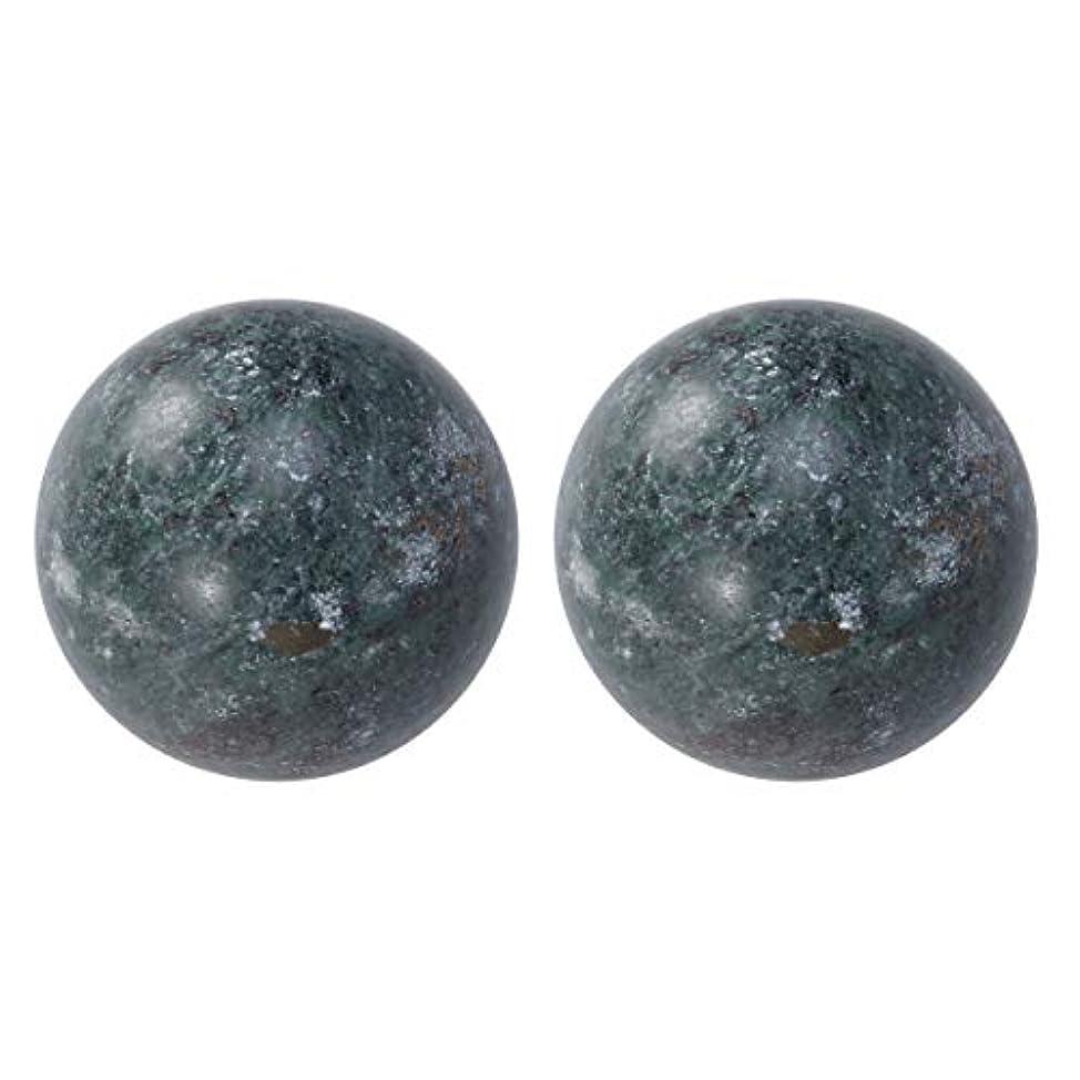 バス古代言及するHealifty 中国 マッサージボール ボールを鍛える運動マッサージボール ハンドエクササイズセラピーボール 2個入