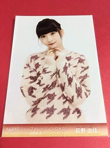 AKB48グループ トレーディング大会販売会荻野由佳荻野由佳NGT482019.22月生写真1種1枚