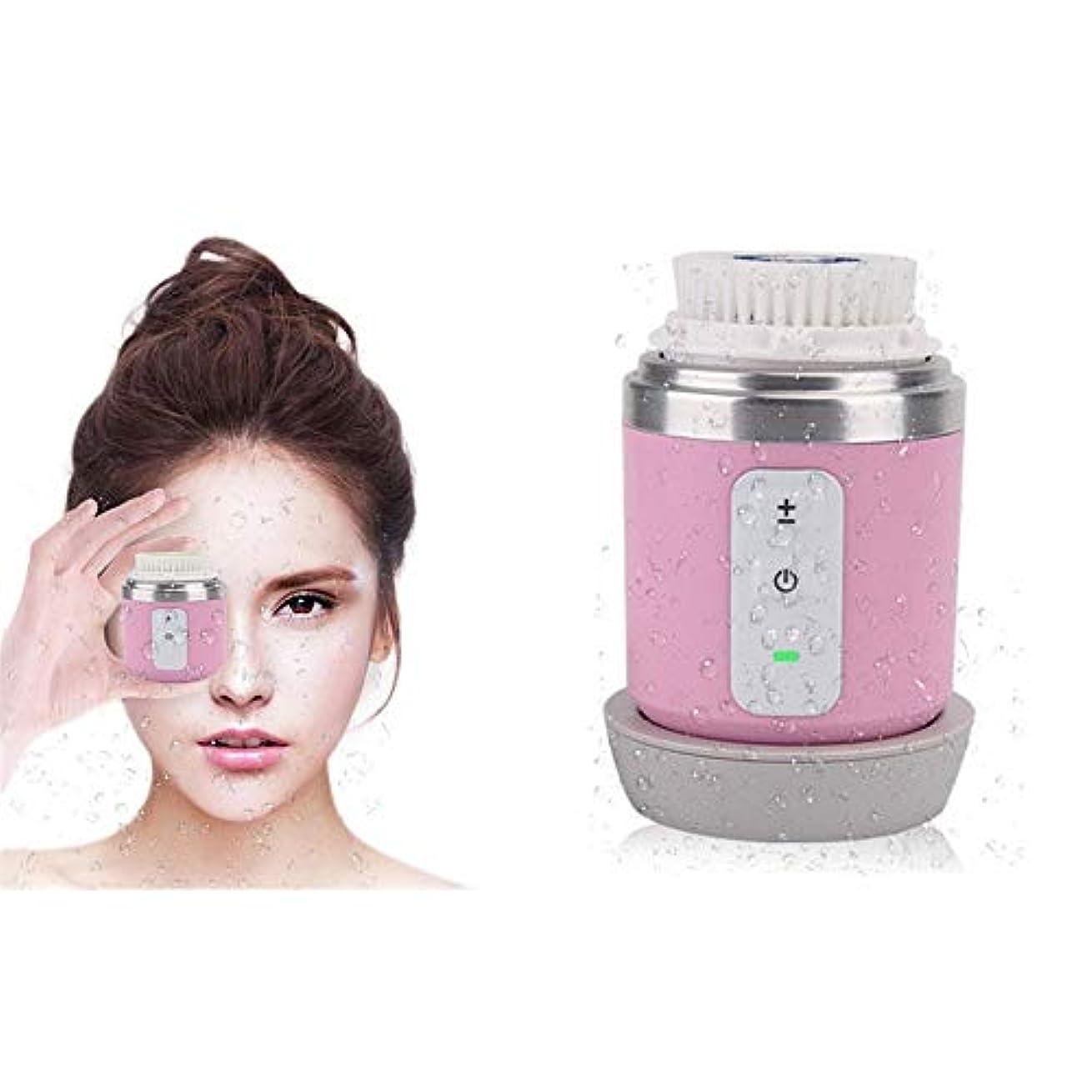 情報銀フィドルフェイシャル?クレンザーブラシ、電動洗顔ブラシ、エクスフォリエイティングとブラックヘッドのためにブラックヘッドシリコーン美容インストゥルメントアプライアンスに防水クレンジング器振動クリーナー毛穴