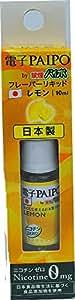 マルマン 電子PAIPOフレーバーリキッド 10ml レモン
