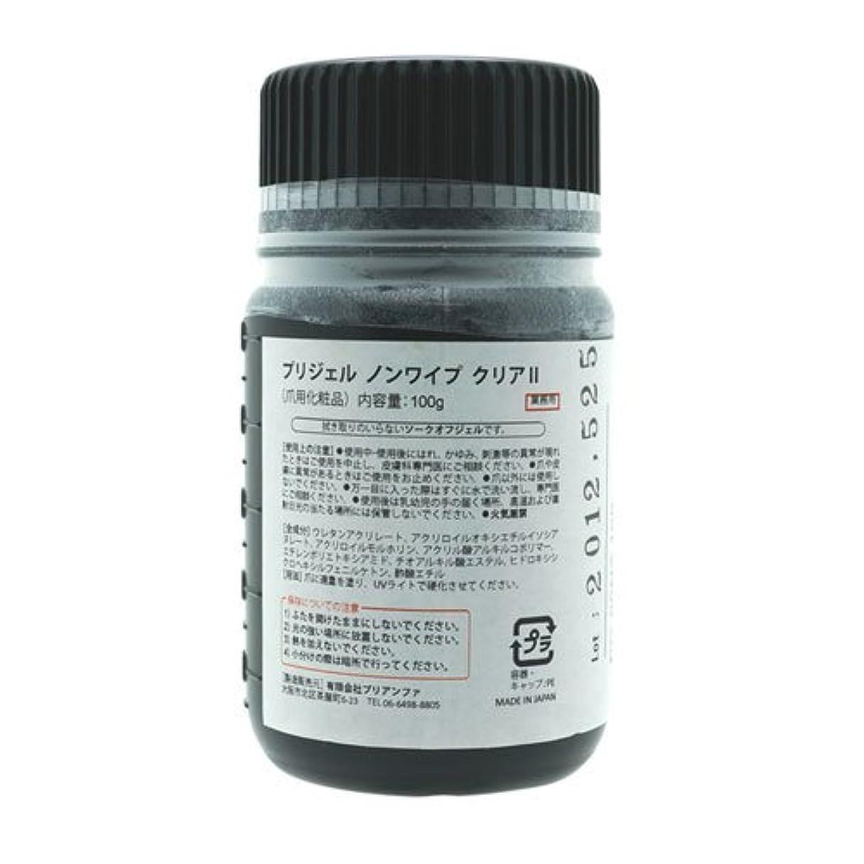 想定するいらいらさせる容器プリジェル ノンワイプ クリアII L 100g PG-00N2-100