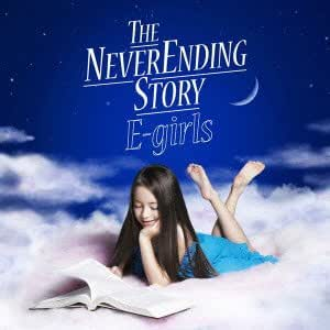 THE NEVER ENDING STORY  (SG+DVD) (初回生産限定盤)