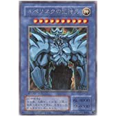 遊戯王カード オベリスクの巨神兵 G4-02SCR