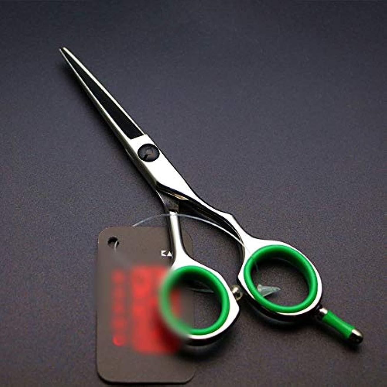 仮装うめきイル5インチのはさみ理髪はさみ、まっすぐな緑の手は理髪はさみを塗ります ヘアケア (色 : オレンジ)