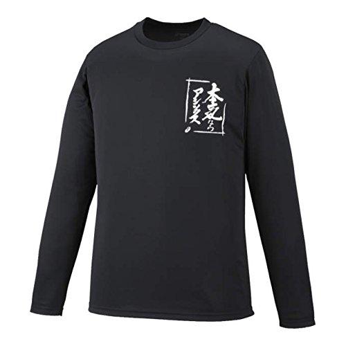 [해외]아식스 (asics) 프린트 T 셔츠 LS XW692N/ASICS (asics) Print T-shirt LS XW692N