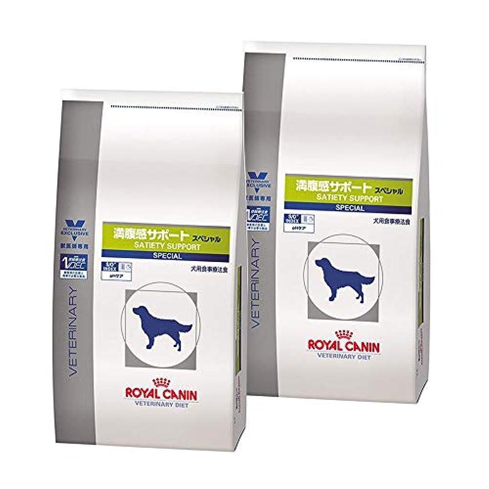 エリート輸血満員【2袋セット】ロイヤルカナン 食事療法食 犬用 満腹感サポートスペシャル ドライ 3kg
