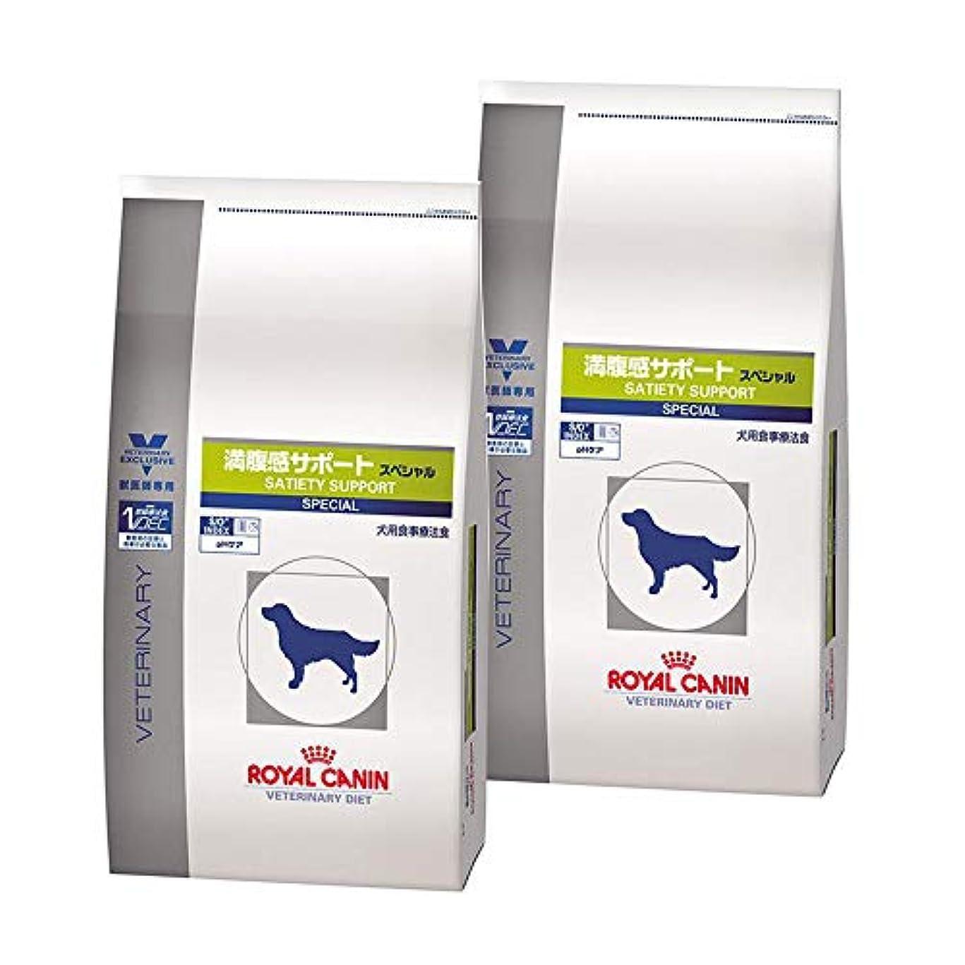 窓を洗う幾何学身元【2袋セット】ロイヤルカナン 食事療法食 犬用 満腹感サポートスペシャル ドライ 3kg