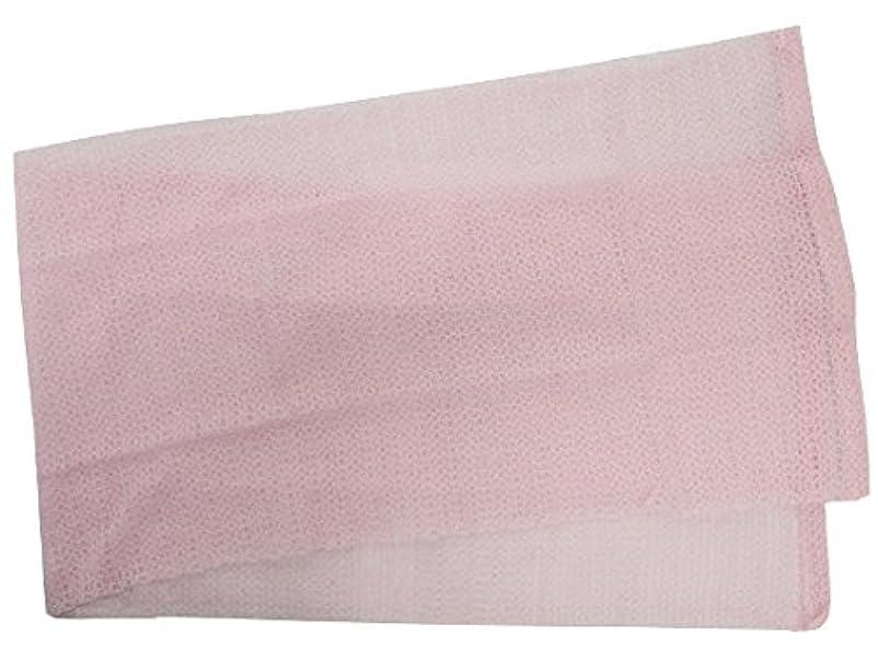 刈るリブ限られた小久保 『メレンゲのような泡立ちとソフトな肌ざわり』 モコモコボディタオル ピンク 24×100cm 2277