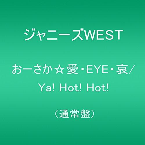 おーさか☆愛・EYE・哀/Ya! Hot! Hot!(通常盤)