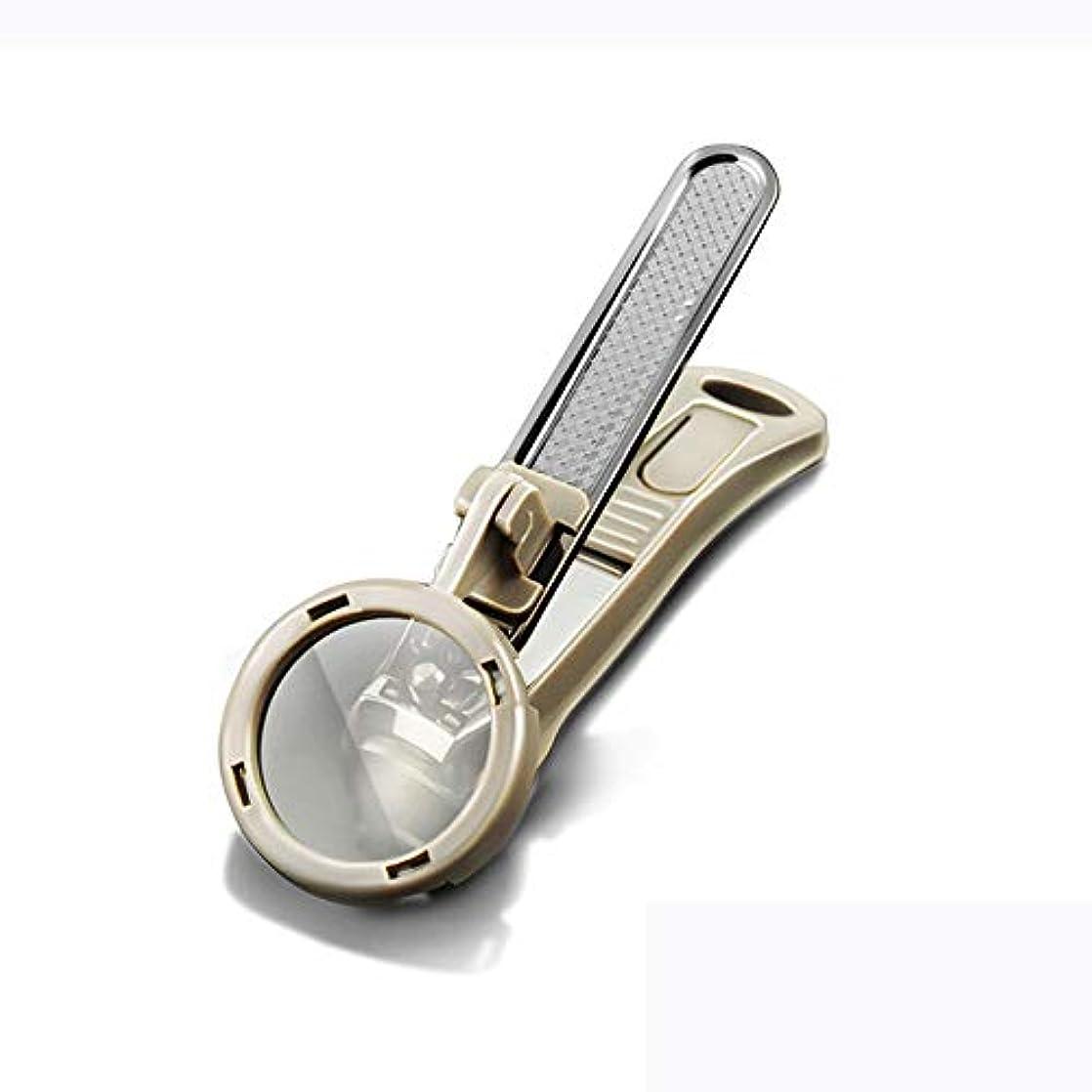 粉砕する浸す長さ虫眼鏡デザインネイルクリッパーセット、爪と足の爪切り、老人/大人のための広げられないキャッチャー丈夫な炭素鋼ネイルカッター Blingstars (Color : White)