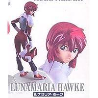 Mobile Suit Gundam SEED DESTINY EF Collection 5 Lunamaria Hawke (single)