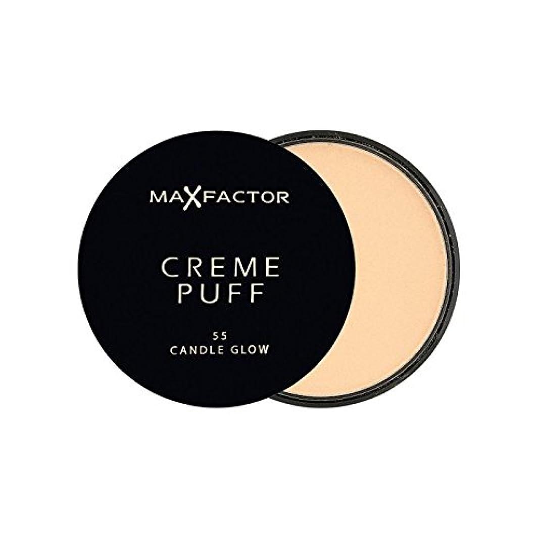 マラドロイトタンカーロッジマックスファクタークリームパフパウダーコンパクトろうそくは55グロー x2 - Max Factor Creme Puff Powder Compact Candle Glow 55 (Pack of 2) [並行輸入品]