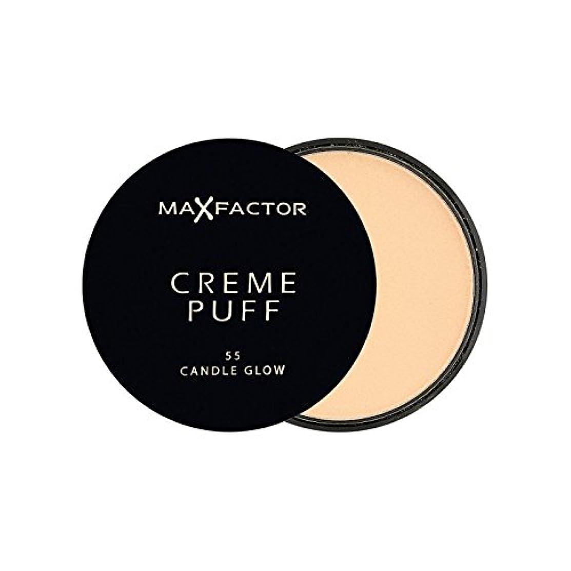 セグメントいいねわざわざMax Factor Creme Puff Powder Compact Candle Glow 55 - マックスファクタークリームパフパウダーコンパクトろうそくは55グロー [並行輸入品]