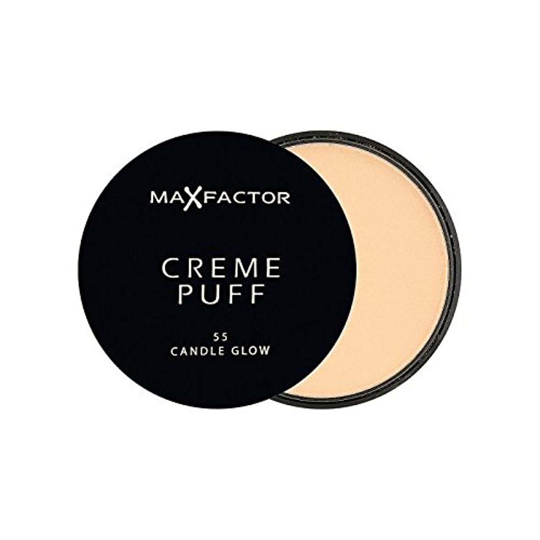 デコラティブ地理魅了するMax Factor Creme Puff Powder Compact Candle Glow 55 - マックスファクタークリームパフパウダーコンパクトろうそくは55グロー [並行輸入品]