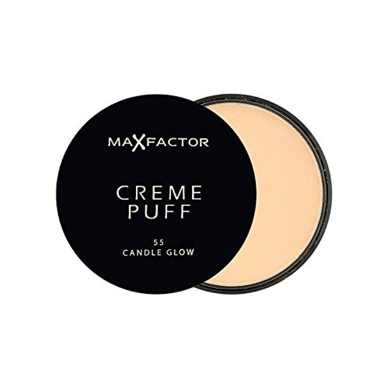 逆説ではごきげんよう木製Max Factor Creme Puff Powder Compact Candle Glow 55 - マックスファクタークリームパフパウダーコンパクトろうそくは55グロー [並行輸入品]