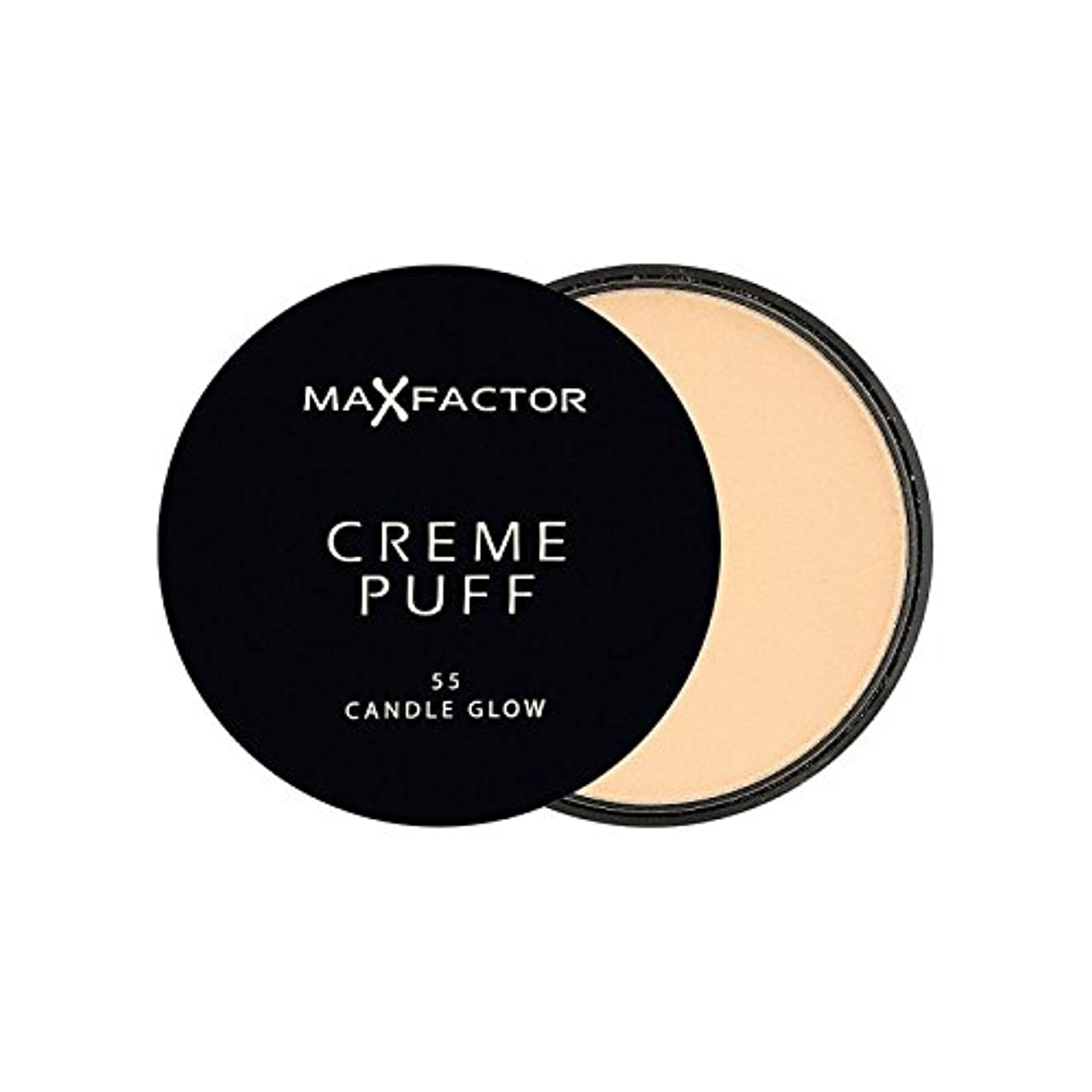 作曲家薬言語Max Factor Creme Puff Powder Compact Candle Glow 55 (Pack of 6) - マックスファクタークリームパフパウダーコンパクトろうそくは55グロー x6 [並行輸入品]